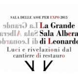 assets/sala_alberata_new